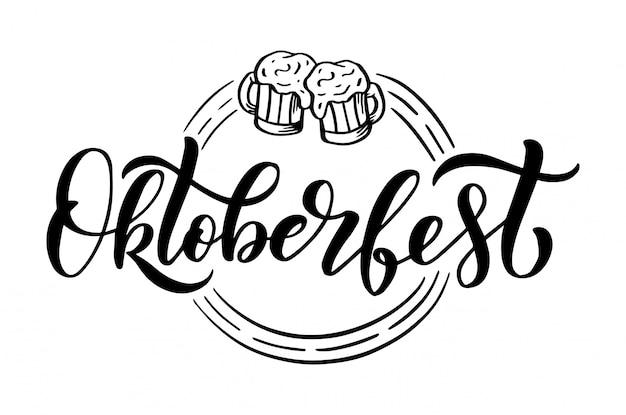 Октоберфест логотип. фестиваль пива вектор надписи баннер.