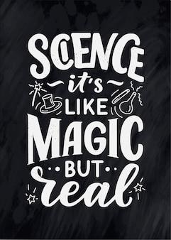 Эскиз баннер с забавным слоганом для концепции дизайна о науке.