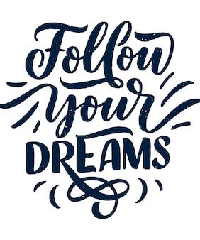 Вдохновляющие цитаты о мечте.