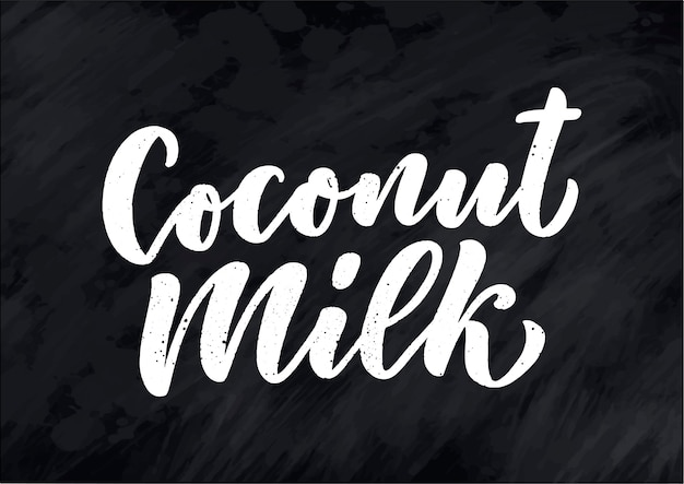 バナー、ロゴ、包装のココナッツミルクレタリング。有機栄養健康食品。