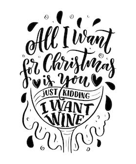 Рождество надписи иллюстрация
