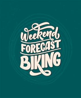 Надпись слоган о велосипеде