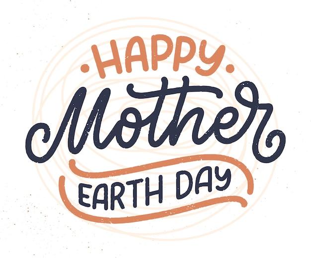 Праздновать мать-землю. рукописный слоган каллиграфии