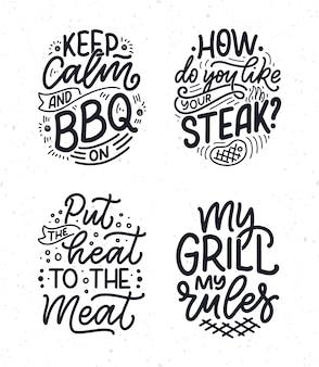 バーベキュー楽しいスローガンを設定します。家族との夕食のデザインのレタリング。