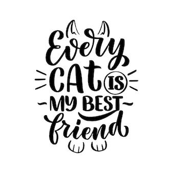 猫についての面白いレタリング引用