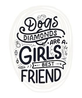Ручной обращается вдохновляющие цитаты о собаках