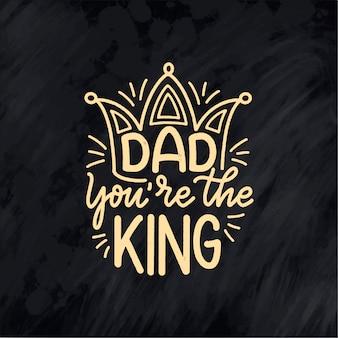 Смешные рисованной надписи цитаты на день отца открытки
