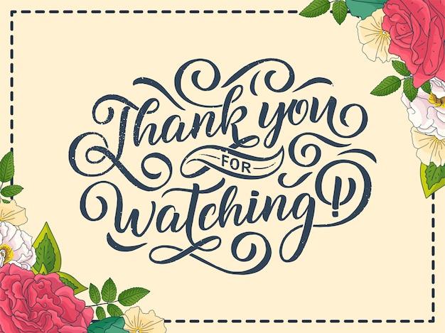 ありがとうございました。美しいグリーティングカード書道黒テキスト。