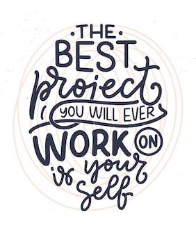 Будь самим надписью слогана. смешная цитата для блога, плаката и печати.