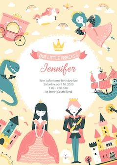 テキストのテンプレートとプリンセスパーティー誕生日の招待状。かわいい垂直はがき、城、王子、王女、妖精、ユニコーン、犬、ドラゴン、クラウンと女の赤ちゃんのバナー