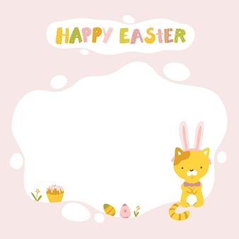 Шаблон кота пасхи с ушами зайчика для текста или фото в простом красочном стиле шаржа нарисованном вручную. детская иллюстрация милого животного, пасхальные яйца, кекс, цветы