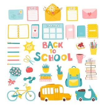 Снова в школу в детском мультяшном стиле. разнообразие красочных объектов.