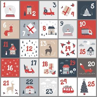 アドベントカレンダー。シンプルなスカンジナビアスタイルのクリスマスポスター。