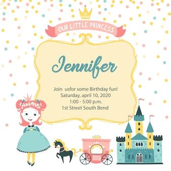 プリンセスパーティーの招待状。かわいい誕生日の招待カード
