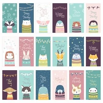 パステルカラーの居心地の良いセーターでかわいい動物をセットしたクリスマスカード。スカンジナビアスタイルのミニマルなフラットイラスト
