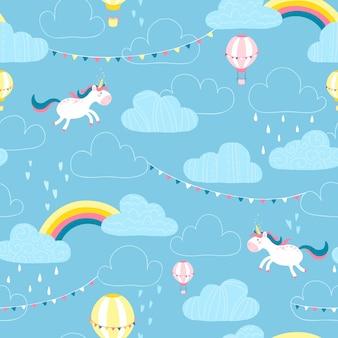 雲の中の魔法のユニコーン。シンプルな手描きスタイルの赤ちゃんシームレスパターン。