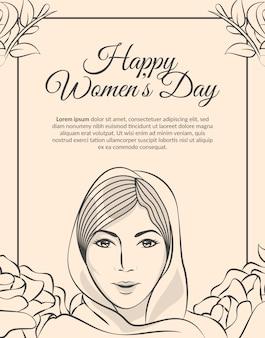 Поздравление с днем матери / женский день