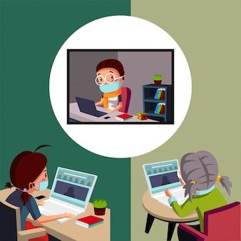労働者のグループは自宅で仕事中にオンライン会議を持っています
