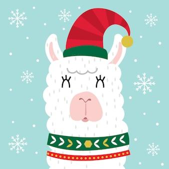 かわいいラマの顔、かわいいクリスマスキャラクター
