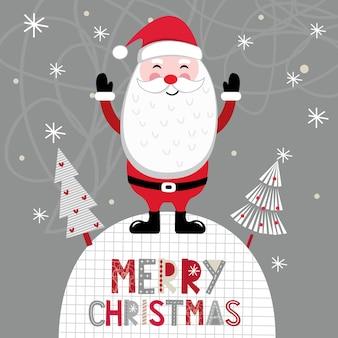 Рождественская открытка с милым дедом морозом