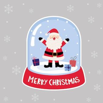 雪玉グローブのイラストはサンタクロースとクリスマスを与える