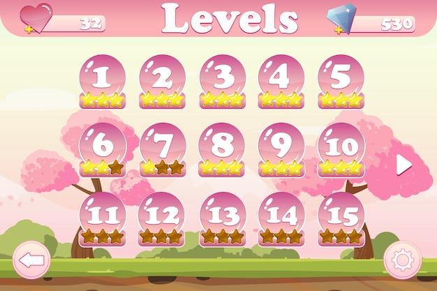 レベル選択ゲームのユーザーインターフェイス