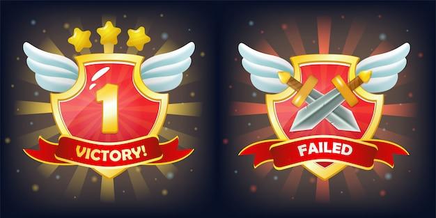 Щит с знаменем победы и неудачи, звезд и крыльев