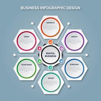 Бизнес инфографики шаблон с шестью вариантами