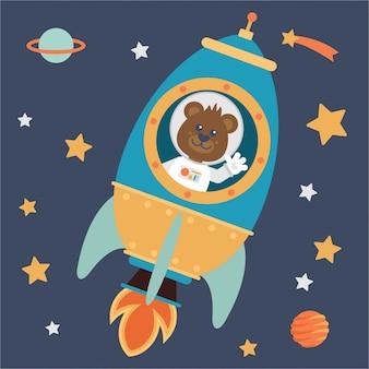 Маленький медведь-космонавт на космической ракете