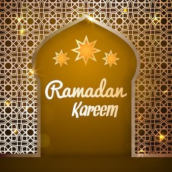 ラマダンカリームグリーティングカード。イスラムの黄金のモスクのドア。イスラム教徒の聖なる月ラマダンのイラスト。