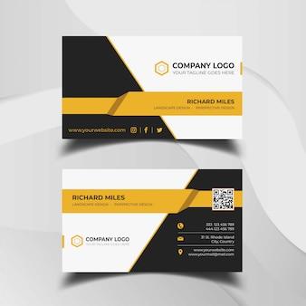 Современный шаблон дизайна визитной карточки