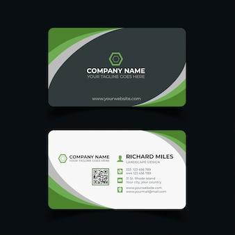 Шаблон визитной карточки