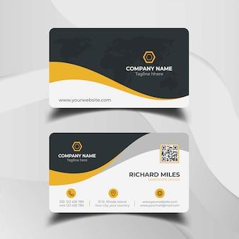 Темно-желтая визитка