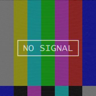 テレビノイズテクスチャとグリッチのベクトルの背景。