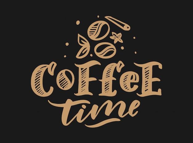 コーヒーのロゴ、エンブレム、ラベル。手描きのレタリング組成とクリップアート要素。