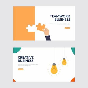 創造的なビジネスとチームワークの図