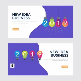 新しいビジネスアイデアのコンセプト