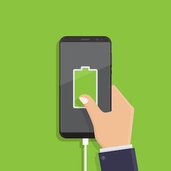 完全なバッテリー通知、フラットなデザインのベクトル図