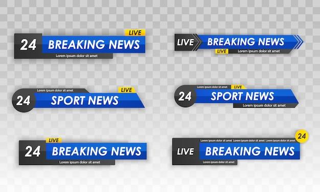 テレビ放送メディアタイトルバナー。テレビのニュースバー。ライブテレビ放送、ストリーミング番組。スポーツニュース。ロゴ、ニュースフィード、テレビ、ラジオチャンネル。