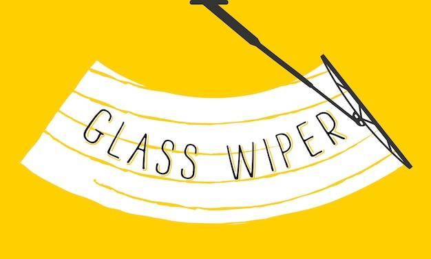 ワイパーはフロントガラスの車のガラスを雨や雪からきれいにします