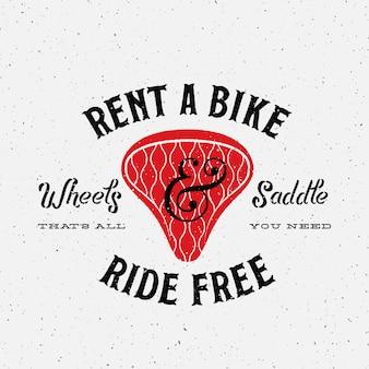 自転車レンタルのレトロなロゴのテンプレート