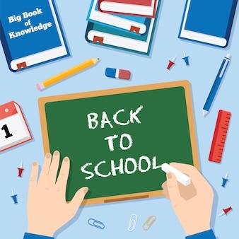 チョーク黒板ピンクリップペン鉛筆と本で学校のフラットスタイルの背景に戻る