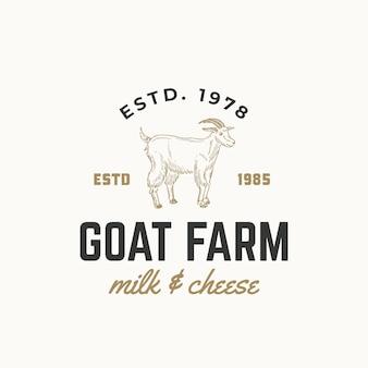 Логотип свежего молока и сыра