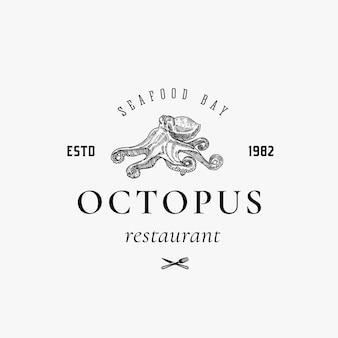 Ресторан морепродуктов абстрактный вектор знак, символ или логотип шаблонов.