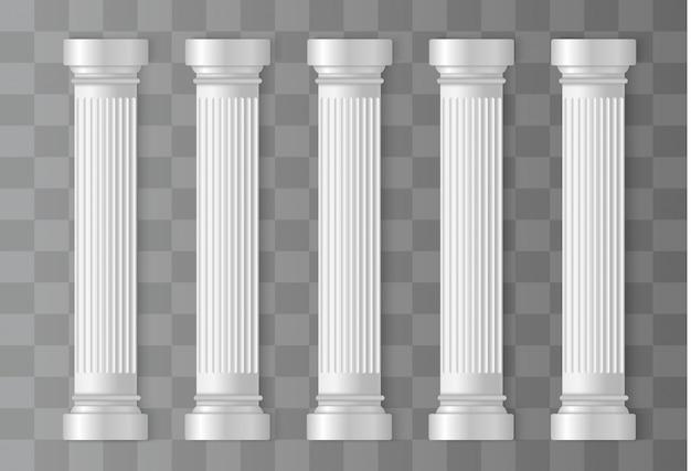 アンティークの白い柱。ローマ、ギリシャの列、建築