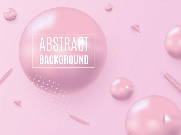 Розовый фон мемфис дизайн