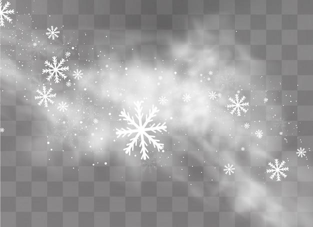 白いグラデーションの雪と風。
