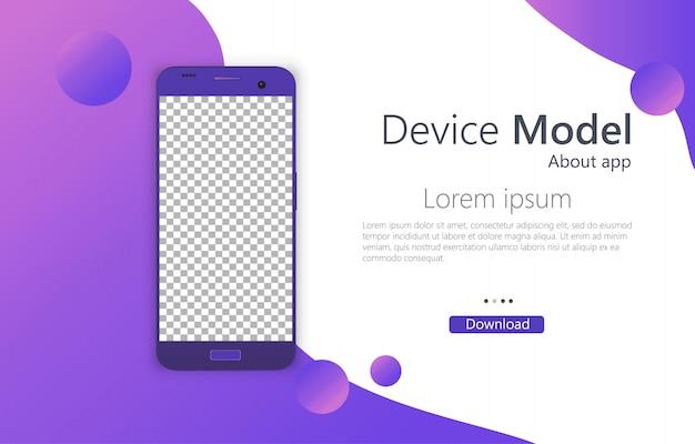 Смартфон пустой экран, телефон. шаблон для дизайна пользовательского интерфейса.