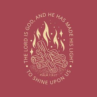 キリスト教の引用符付きの焚き火