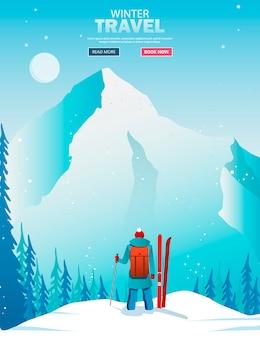 Человек ходит один в горах